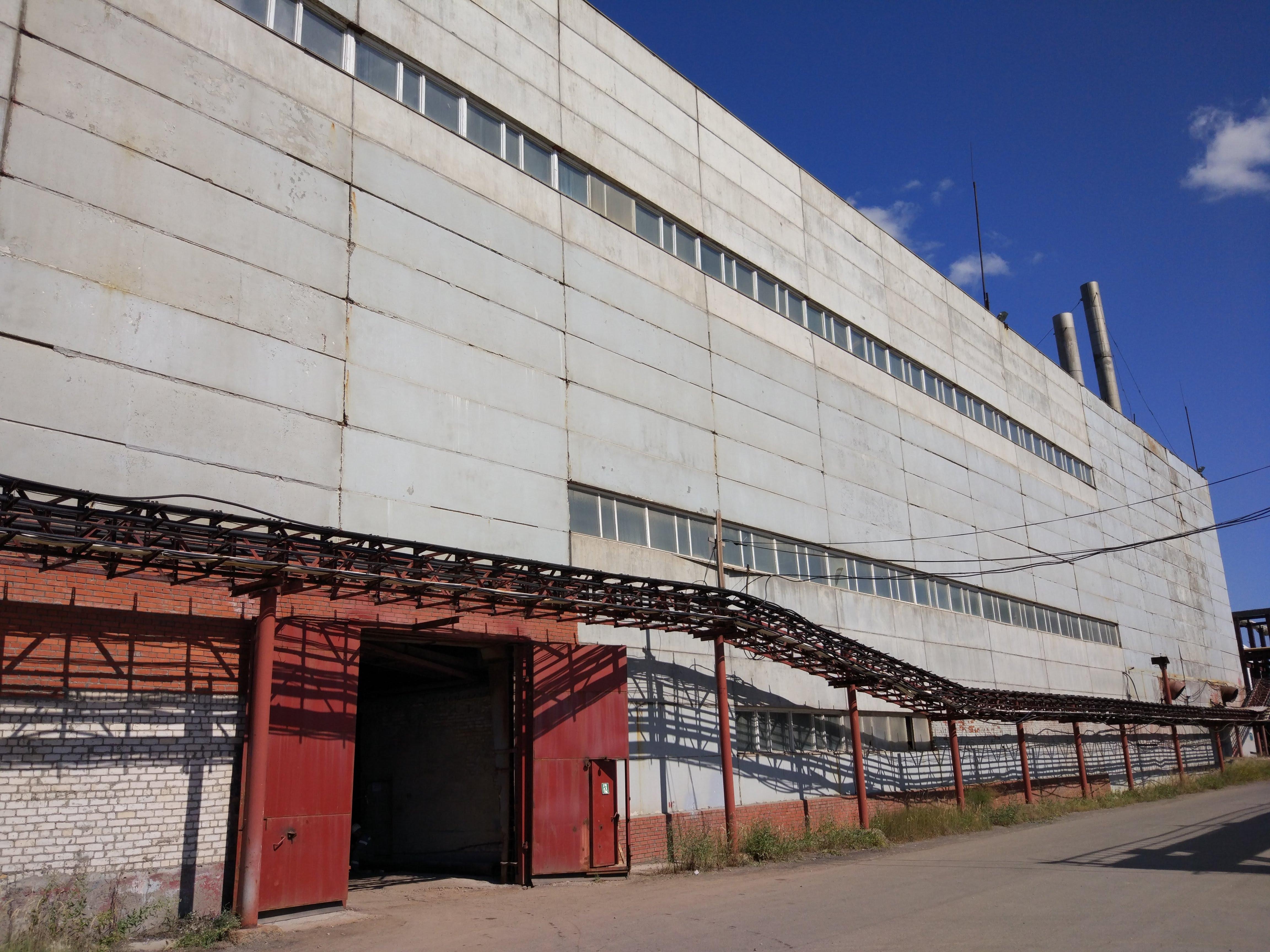 Здание обогатительной фабрики